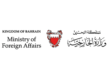 Embassy of Bahrain